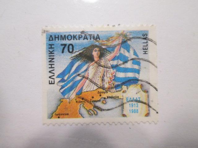 Greece #1633a used
