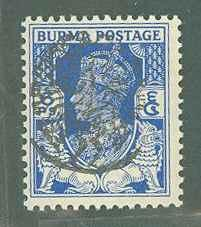 Burma 1N38  Mint F-VF NH
