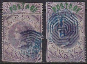 India 1866 SC 29-30 Used Set
