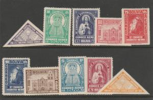 BOLIVIA #C72-81  MINT COMPLETE