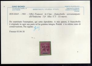 HOI HAO FRENCH OFFICES IN CHINA 1901 INDO-CHINA STAMP OVERPRINTED IN RED 5f M...