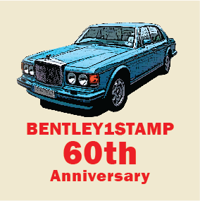 bentley1stamp - Wholesale Postage Stamp Dealers