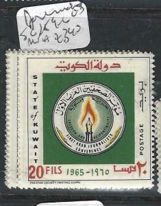 KUWAIT  (PP1505B)      SG 259-260      MNH