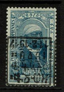 Ethiopia SC# 104, inverted ovpt, Mint Hinged, Hinge Rem - S13457