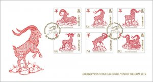 2015 GUERNSEY -  SG: 1549/54 - YEAR OF THE GOAT - FDC