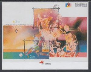 Portugal 2506 Souvenir Sheet MNH VF