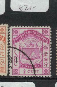 North Borneo SG 22 VFU (8dvp)