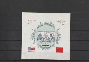 Single Stamp Sheet  Ceskoslovenko Moscow/USA