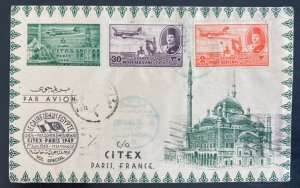 1949 Egypt Special flight Airmail First Day Cover To Paris France CITEX