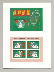 Madagascar #1402-03 Year of the Rabbit m/s of 4 & 1v s/s imperf chromalin proofs
