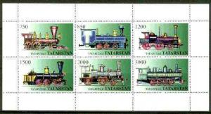 TATARSTAN SHEET LOCOMOTIVES TRAINS