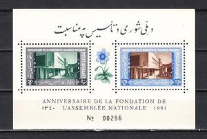 Afghanistan, Scott cat. 517a. National Assembly s/sheet.