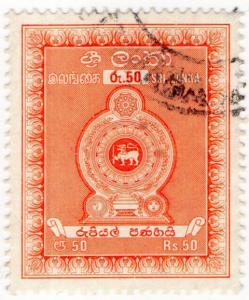(I.B) Ceylon Revenue : Sri Lanka Duty 50R