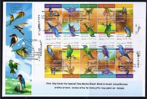 ISRAEL STAMPS 2019 BIRDS CORACIIFORMES TETE BECHE DEFINITIVE 10 STAMPS FDC FAUNA