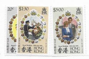 Hong Kong #373-375 MNH - Stamp