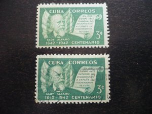 Stamps - Cuba - Scott# 380 - Mint Hinged & Used Set of 2 Stamps