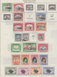 BAHAWALPUR OLD INTERESTING  COLLECTION ON ALBUM PAGES T982