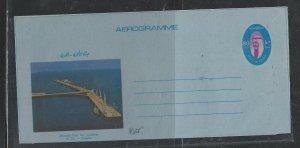 KUWAIT COVER (PP1304BB)   SHEIKH 80 F AEROGRAM UNUSED  VIEW #2