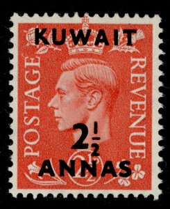 KUWAIT GVI SG88, 2½a on 2½d pale scarlet, M MINT.