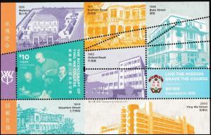 Hong Kong Bicentenary of Ying Wa College 英華書院 $10 stamp sheetlet MNH 2018