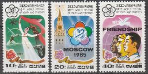 Korea #2492-4 MNH CV $3.50 (K1328)