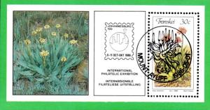 Transkei - 1986 Aloes Philatelic Foundation MS Used