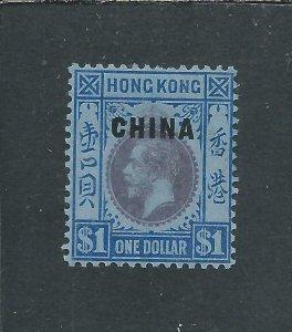 HONG KONG CHINA 1917-21 $1 GREY PURPLE & BLUE/BLUE MM SG 13a CAT £90