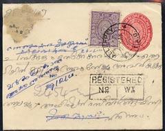 Indian States - Travancore Registered postal stationery c...