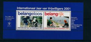 [16923] Netherlands 2001 Volunteers Fire Brigade Animal Protection Sheet MNH