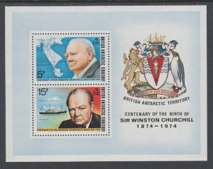 British Antarctic Territory 63a Churchill Souvenir Sheet MNH VF
