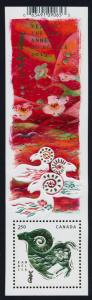 Canada 2802 MNH Year of the Ram, Lunar New Year