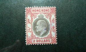 Hong Kong #109 used wmk 3 e204 8723