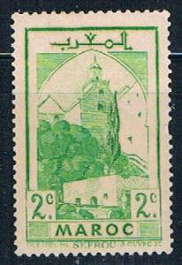 French Morocco 150 MLH Sefrou 1939 (F0131)+