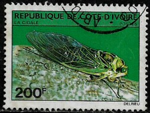 Ivory Coast #566 Used Stamp -Cicada - Insect (c)
