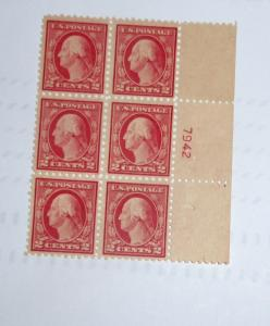 #467 5 cent George Washington error plate block
