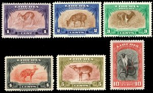 Liberia #283-288  Used - Animals Wildlife (1942)