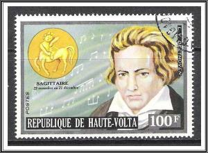 Upper Volta #319 Famous Men & Zodiac CTO