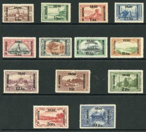 Iraq 1918 British Occupation SG1/14 1918 Set (no 1 1/2a) Fine M/Mint