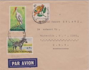 Ruanda Urundi Burundi 6.50F Zebra, 50c Protea and 8F Yellow-billed Stork 1866...