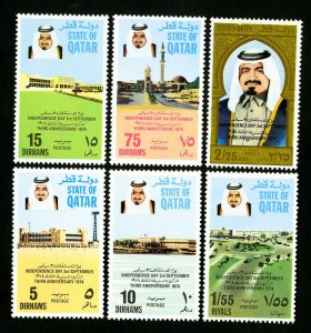 Qatar Stamps # 399-404 VF OG LH Scott Value $28.60