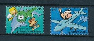 [105444] South Korea 1995 Art cartoon dinosaur dolphin airplane MNH