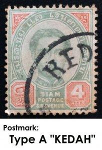 MALAYA 1887-91 Thailand Siam 4Atts Used pmk KEDAH Type A SG#Z9 T2567