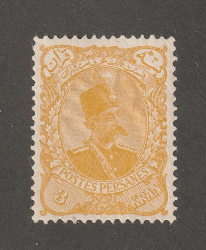 Persia Stamp, Scott# 115, mint hinged, 3 Kran, yellow, no gum 12.5 x 12.0,#L-62