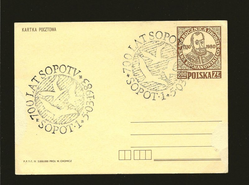 Poland 1980 2 Zloty Commemorative Prestamped Postcard Unposted