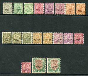 Nabha SG49/58b KGV Set inc lots of Shades M/M (toned) Cat 197.6 pounds