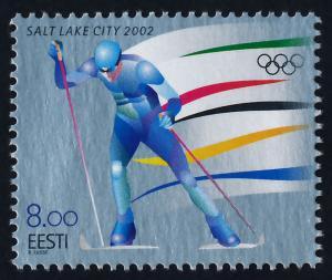 Estonia 432 MNH Sports, Winter Olympics