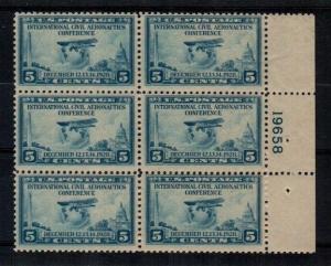 United States Scott 650 Mint NH plate block (Catalog Value $70.00)