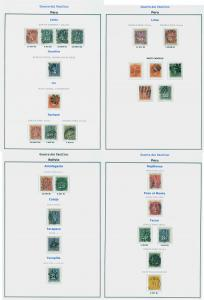 CHILE 1879-84 PACIFIC WAR - War w/ Peru and Bolivia- interesting postmark study