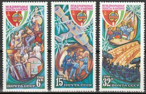 Stamp Russia USSR SC 4835-7 1980 Space Program Cooperative Hungary Cosmos MNH