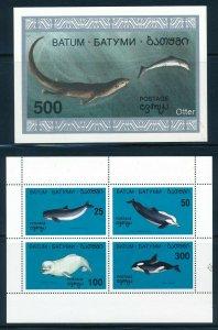 Batum - MNH Fish Whales Souvenir Sheets Set (1994)